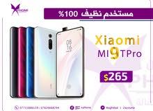 مستخدم نظيف جدا الهاتف الانيق والمميز Xiaomi Mi 9T Pro