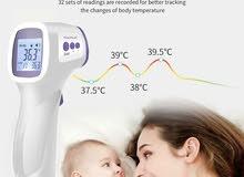 قياس الحرارة عن بعد