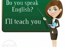 معلمة متميزة خبرة كبيرة لحد البيت