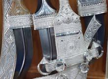 بشرى ساره وفرصة ذهبة خنجر عمانية أصيلة