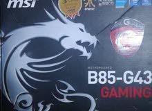 كمبيوتر جيمينج قوي يشغل كل شي msi b85-g43