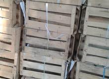 صنايق خشبيه للطماط للبيع