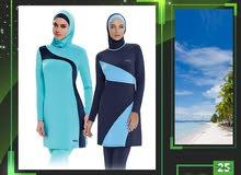 مجموعة المايوهات وملابس السباحة الشرعية وملابس سباحة للاطفال  من ايزي وي