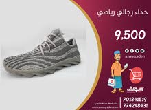 احذية العيد رجالية الحقها الان تصاميم جديدة وانيقة وخامة قوية