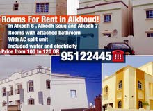 rooms for rent in Alkhoud with all services