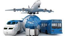 مطلوب موظف سياحة وسفر