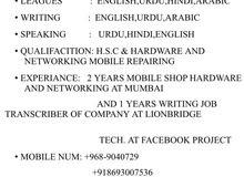 عامل هندي تصلح جهزه تلفونات