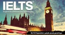 مدرس ايلتس وانجليزي خصوصي محترف.. IELTS and English Teacher