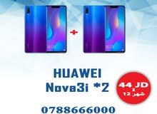 جهازين Huawie  Nova3i بس بقسط شهري 44 دينار