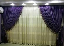 Own now Curtains at a special price
