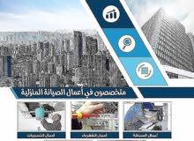 مؤسسة أيقونة المشاريع للمقاولات متخصصون بأعمال الصيانة