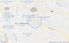 5 Bedrooms rooms  apartment for sale in Amman city Daheit Al Rasheed