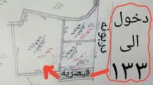 Luxurious 221 sqm Villa for sale in BaghdadBab Sharqi