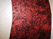 decoration peinture interieur et exterieur22621586