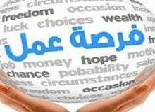 مطلوب موظفات تسويق هاتفي يفضّل من سكان عمان وما حولها( عمان - السلط - الزرقاء)