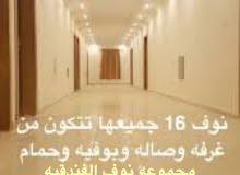 300 sqm  Villa for sale in Dammam