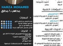 تصميم سيره زاتيه احترافيه