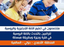 تدريس اللغه الإنجليزية.. من الأبجدية
