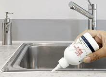مادة ملئ فراغات السيراميك والاحواض لمنع البكتريا