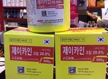 المخدر الكوري الاصلي