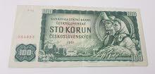 عملة تشيكوسلوفاكيا القديمة والشحيحة1961