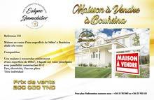 Vente maison  Jaouhara Bouhsina