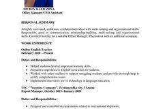 معلمة من أوكرانيا تبحث عن عمل teacher from Ukraine searching for a job
