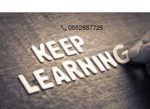 معيد جامعي أردني على استعداد لتدريس ومراجعة مواد الفيزياء والرياضيات والكيمياء والاحصاء