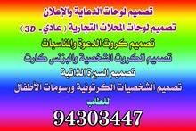 مصمم سوداني مقيم
