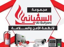 مطلوب مهندسين سعوديين كهرباء وميكانيكا