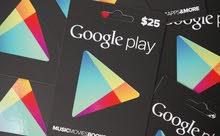 بطاقات جوجل بلاي و اي تيونز جميع الفئات Google Play Gift Cards