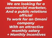 Job Vacancy...