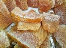 عسل حر