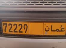 عرض خاص  72229 رمز