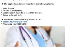 Physiotherapist ( Female)