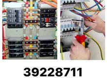 مهندس كهربائي لاصلاح الاعطال الكهربائيه