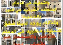يوجد لدينا شقق للايجار والتمليك في الدمام المنطقه الشرقيه في حي النور والفاخريه