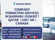 Company Formation in Bahrain  Business Set Up In Bahrain