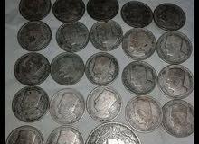 نقود مغربية فضية للبيع