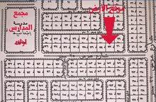 ارض للبيع بمخطط منح 83 ج س الصالحية 2 قريبة من مجمع المدارس