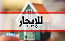 apartment for rent in HawallySalwa