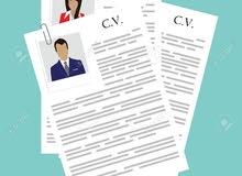 تصميم وكتابة السيرة الذاتية  Professional Cv Writing and Distribution