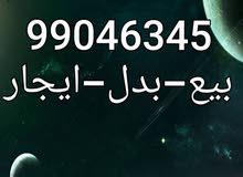 الصامل يدق بسعر مغري قسيمه عبدالله المبارك