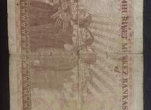 ورقة نقدية من فئة 100000 ليرة