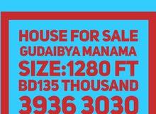 House in Qudaibya for Sale - Commercial Area (B3) - منزل على ارض تجاريه للبيع في القضيبيه