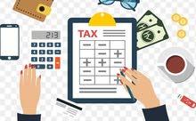 تعلن مؤسسة صوفان للاستشارات محاسبية و الضريبية
