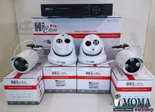 For immediate sale New  Security Cameras in Mansoura