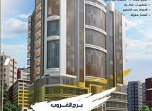 تملك غرفتين وصالة ببرج الغروب علي شارع الشيخ زايد بالاقساط 5 سنوات وبدون فوائد .