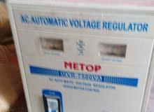 مقوى كهرباء 25 أمبير