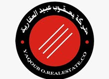 للبيع في جابر الاحمد ق7 م شارع واحد بلوك الصغير تشطيب جديد لم تسكن عبارة عن ثلاث ادوار وربع